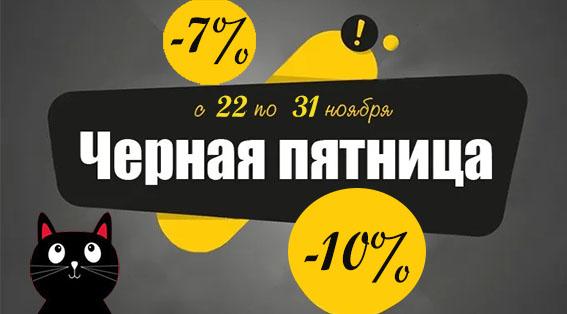 ➤ Купить подростковый ортопедический матрас Киев, Одесса, Львов: цена, обзор, отзывы, продажа. | Vse-V-Dim