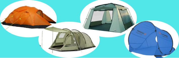 Купить палатку со скидкой. Caribee, Ferrino, High Peak, Vango, Wechsel - Vse-v-dim.com.ua
